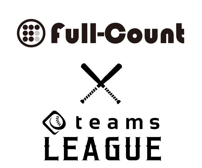teamsLEAGUE×Full-count